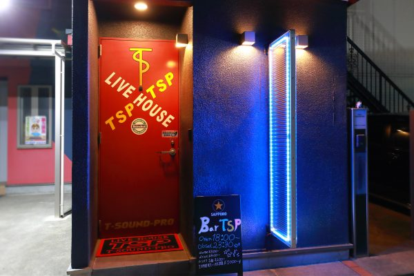 西武新宿線沿線にある花小金井駅のすぐ近くで、ライブハウスが利用できます。